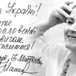 """Легендарна Ніна Матвієнко у Дрогобичі. Ефір на радіостанції """"Твоє Радіо"""""""