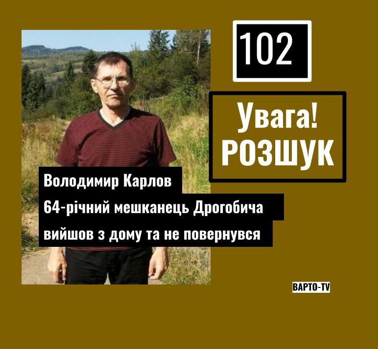 102-2.jpg