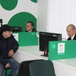У Дрогобичі відкрито оновлений сервісний центр МВС (ФОТО)