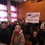 У Львові зірвали слухання щодо сміттєпереробного заводу