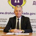 Андрій Янів, керівник КМГ, звільнився з посади директора/// Дрогобич