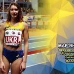 Дрогобичанка – Мар'яна Шостак перемогла на чемпіонаті Балканських легкоатлетичних федерацій в Туреччині