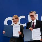 Вибори-2019: Тарута об'єднався з Тимошенко