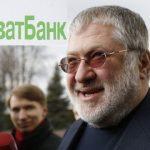ПриватБанк: суд визнав незаконною націоналізацію