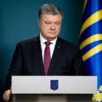 «Стадіон, так стадіон»: президент Порошенко іде на дебати із Зеленським
