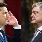 Зеленський випереджає Порошенка на 47% – опитування///Інтерфакс-Україна