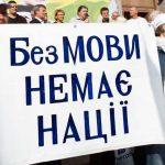 Триває голосування за закон про українську мову (ТРАНСЛЯЦІЯ)