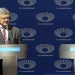 Володимир Зеленський не прийшов на дебати