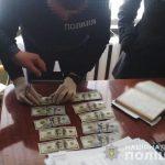 У Бориславі поліція затримала начальника управління комунальної власності. За хабар…