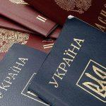Україна терміново скликає Раду безпеки ООН через дії Росії