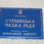 Стебницька школа №6 може втратити шість мільйонів гривень через депутатів-прогульників (ВІДЕО)