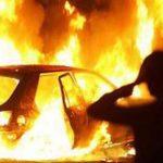 У Бориславі згорів автомобіль