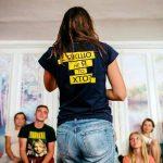 """Всеукраїнський волонтерський табір""""Будуємо Україну Разом"""" стартував у Дрогобичі"""