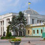 Розпочалася виборча кампанія до Верховної Ради України. Вибори – 21 липня