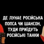 Суд скасував рішення Львівської облради про мораторій на російськомовний культурний продукт