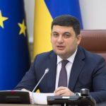 Прем'єр-міністр України Володимир Гройсман подав у відставку