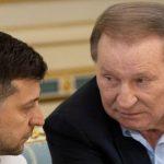 Зеленський повернув Кучму у тристоронню контактну групу в Мінську