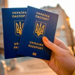Виготовлення закордонних паспортів та ID карток подорожчає з першого липня
