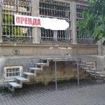 """""""Входу не буде""""… Сесія скасувала рішення виконкому/Дрогобич"""