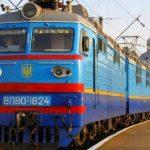 """""""Укрзалізниця"""" запустила поїзд із Києва до Болгарії за 100 євро"""