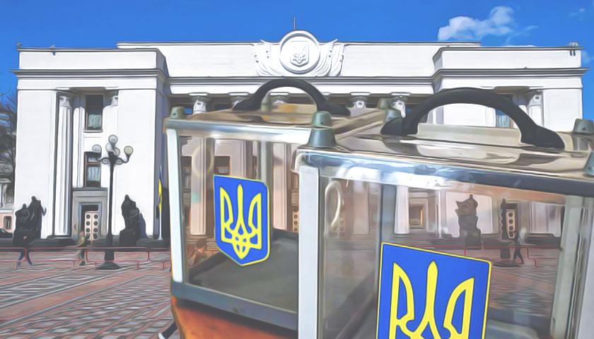 parlamenskie_vyiboryi_sobranie_partiy_novyie_0.jpg