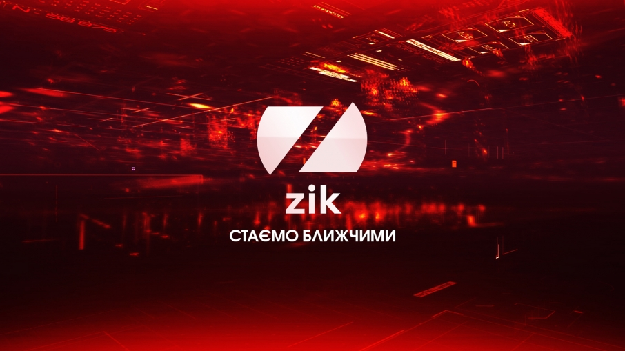 zikusual_slogan_731392286.jpg