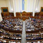 Верховна Рада ухвалила новий виборчий кодекс