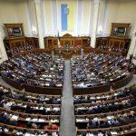 Перше засідання Верховної Ради можуть провести на День Незалежності