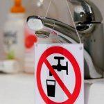 У середу, 24 липня, у Трускавці, Стебнику, частково Дрогобичі не буде води!