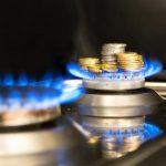 Нафтогаз анонсував нові тарифи на газ
