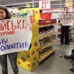 Львівська область різко збільшила імпорт російських товарів