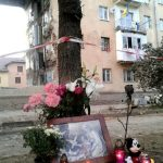 П'ять українських міст висловили громаді Дрогобича співчуття та готовність допомогти