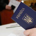 Зеленський спростив процедуру отримання українського громадянства, і для росіян теж