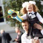 У школах Львівщини самостійно визначають, коли розпочинати новий навчальний рік