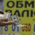 Після тривалого падіння курс долара знову піднявся
