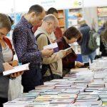 У Львові завершився 26 Книжковий форум, одна з головних культурних подій року