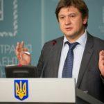 Секретар РНБО Олександр Данилюк написав заяву про відставку