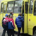 На Дрогобиччині хочуть запровадити проїзний місячний квиток для студентів