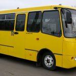 У День міста Борислава громадський транспорт буде безкоштовним
