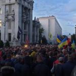 Після брифінгу Зеленського націоналісти збирають акцію протесту під Офісом президента