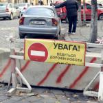Вже скоро у Дрогобичі паркування у центрі міста стане платним(ВІДЕО)