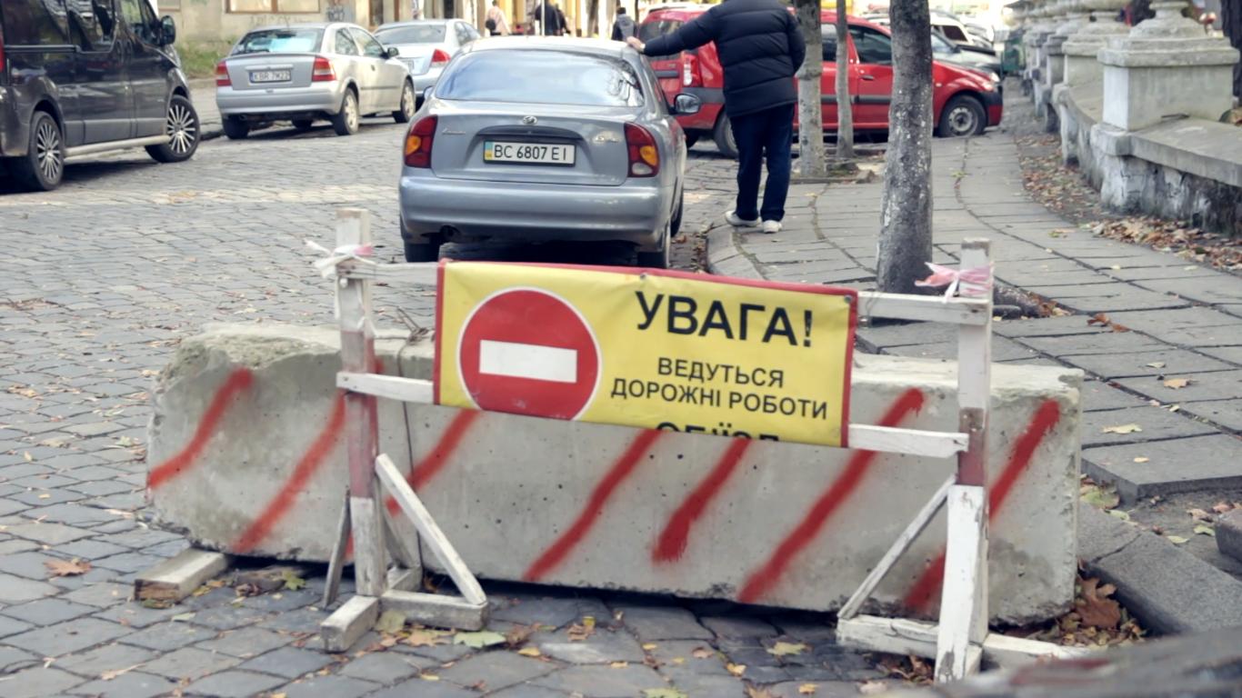 parkuvannia.png