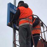 На Львівщині встановили перше електронне табло виміру швидкості