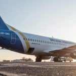 В Ірані розбився український пасажирський літак МАУ