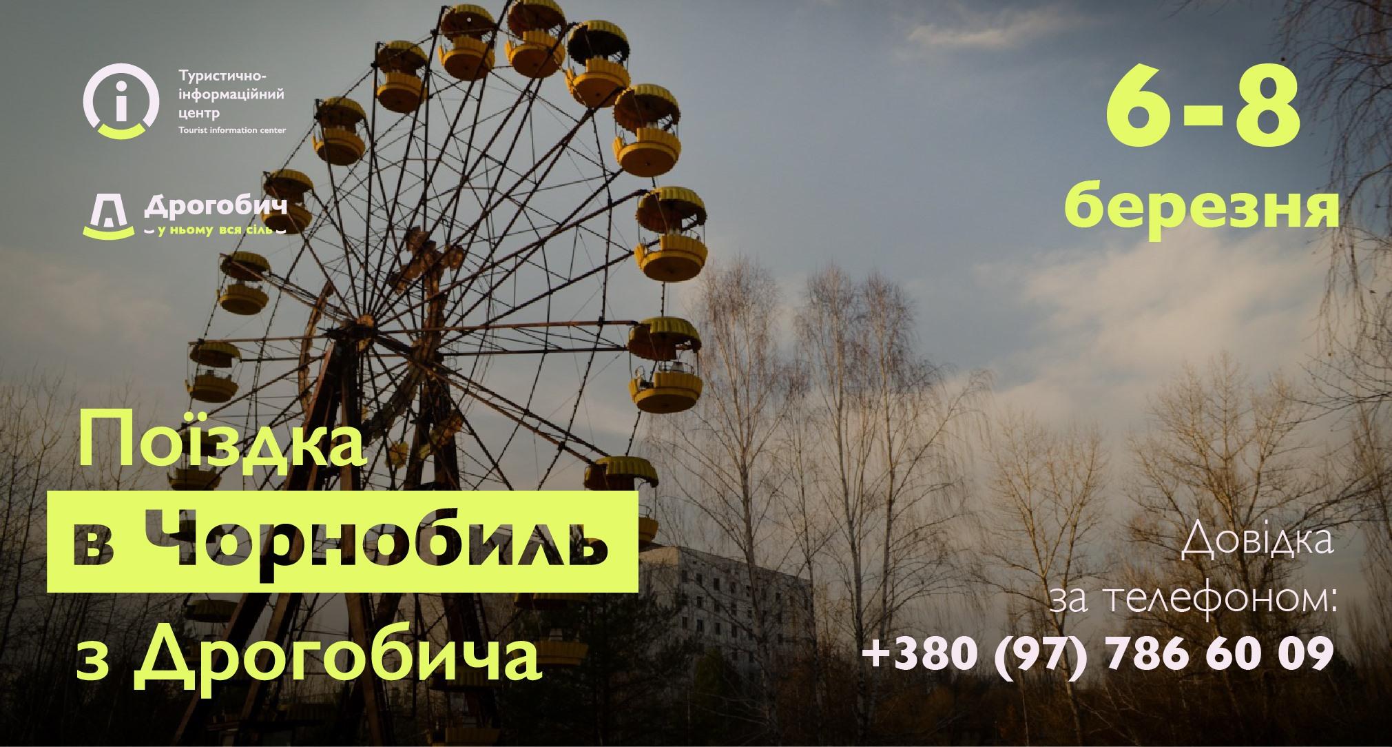 84721788_2189937061109551_5072673388112117760_n.jpg