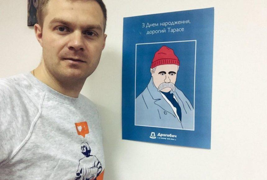 selfizshevchenkom-860x580-c-1.jpg