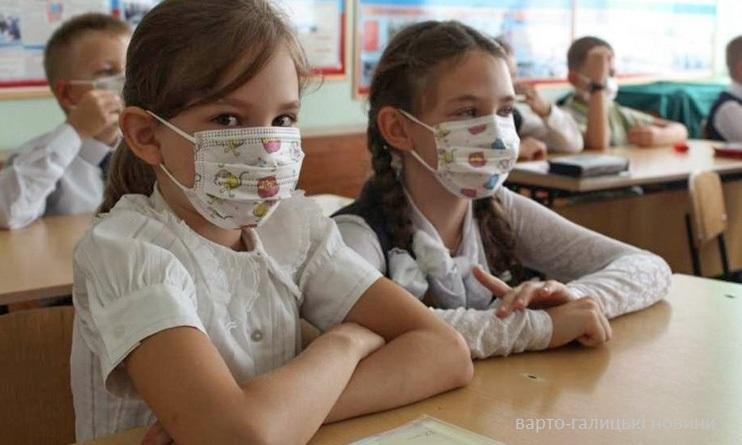 school1_edited.jpg