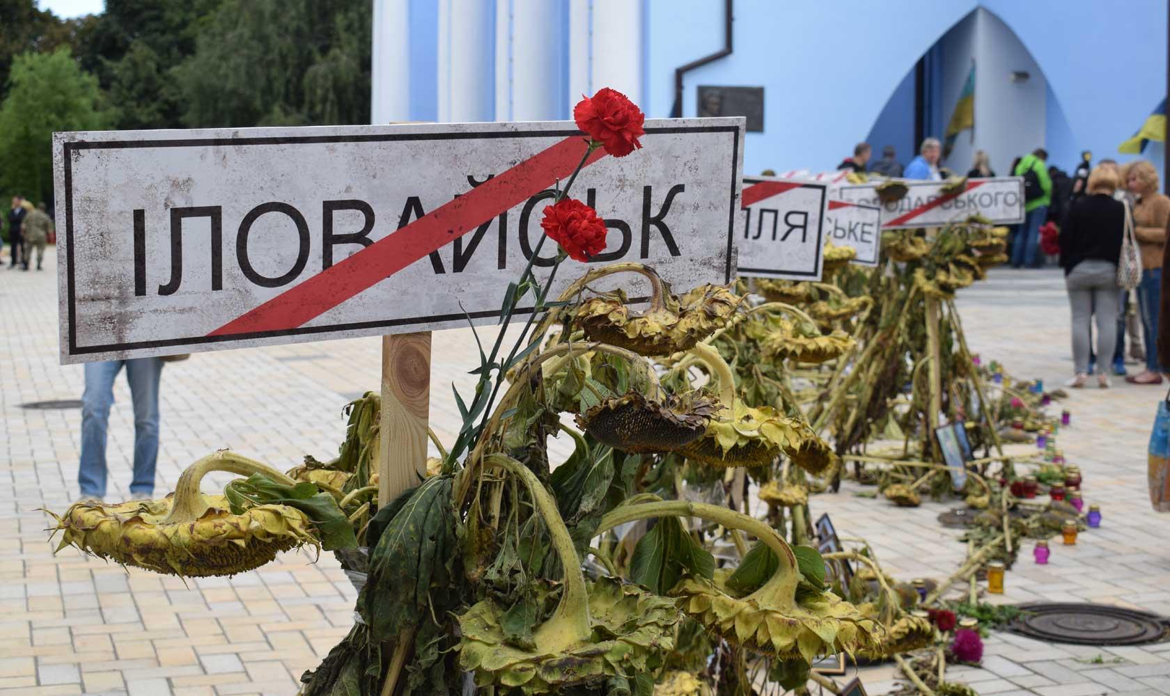 ilovajsk-1.jpg