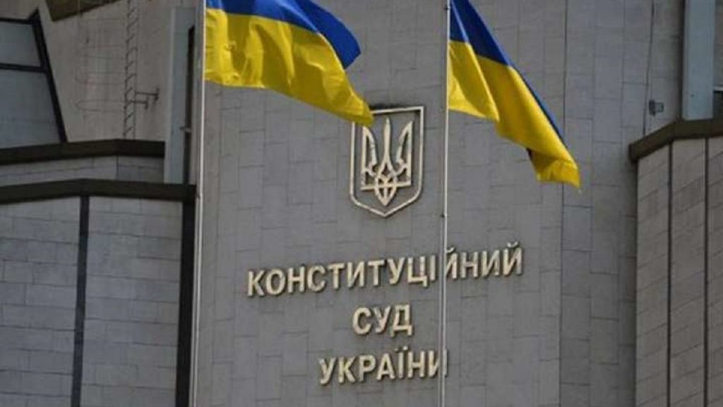 Глава держави своїм указом увів у дію рішення РНБО щодо відновлення довіри до конституційного судочинства
