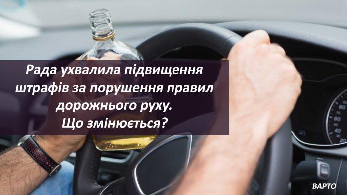 1717062-alkogol-pislya-dtp-yak-karayut-vodiyiv-za-vzhivannya-spirtnogo-pislya-avariyi-696x392-1.jpeg